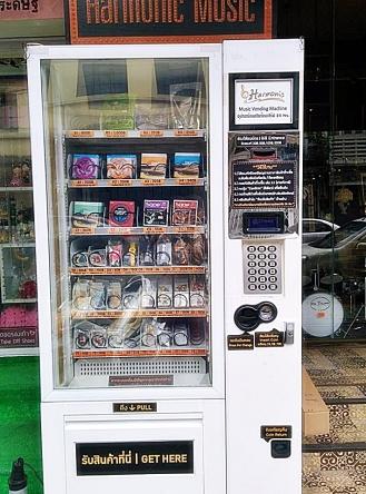 Unique music shops