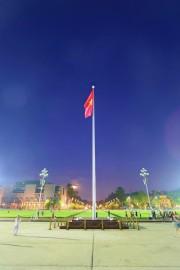 Vietnam flag standing tall